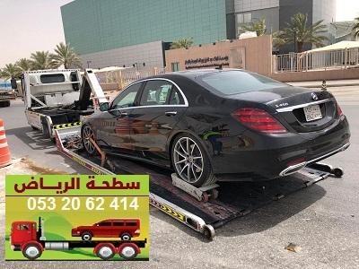 سطحة الرياض لنقل السيارات المعطلة ✆ 0532062414