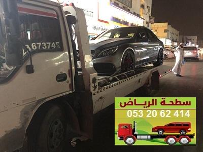 سطحة غرب الرياض